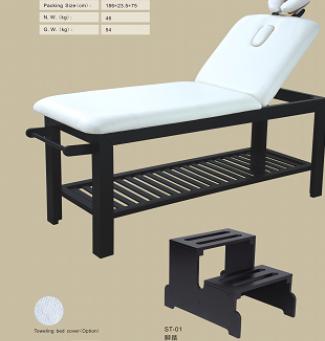 Дървено масажно легло с поставка за хартиено руло - 2216