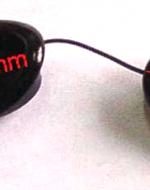Предпазни очила за кварцови лампи